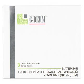 Джи-Дерм (G-Derm) - материал гистоэквивалент-биопластический «Биокожа»