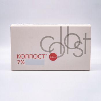 КОЛЛОСТ® Гель 7% (Collost Gel) - Биопластический коллагеновый рассасывающийся материал I типа