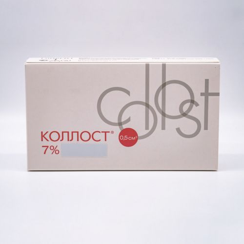 КОЛЛОСТ® Гель 7% (Collost Gel) - Биопластический коллагеновый рассасывающийся материал I типа из категории Коллагеновая терапия