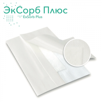 ЭкСорб Плюс (ExSorb Plus) - Салфетка сорбционная стерильная нейтральная