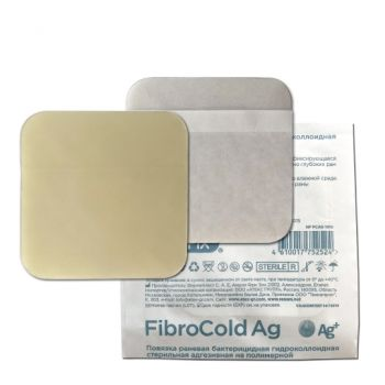 Neofix FibroCold Ag (Неофикс ФиброКолд Аг) - Гидроколлоидная повязка с ионами серебра, 10 см х 10 см