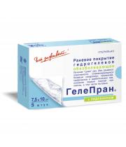 ГелеПран® - Гидрогелевое антимикробное покрытие с Лидокаином, 7,5 х 10 см