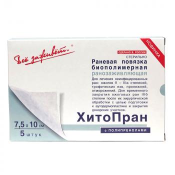 ХитоПран® - Биополимерная ранозаживляющая повязка с полипренолами, 7,5 х 10 см
