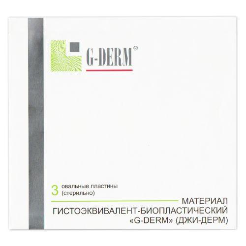 Джи-Дерм (G-Derm) - Материал гистоэквивалент-биопластический «Биокожа» из категории Материалы для биопластики