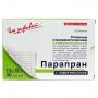 Парапран® с химотрипсином - Очищающая атравматическая повязка из сетчатого полотна из категории Ферментные -  1