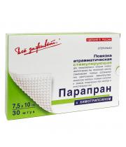 Парапран® с химотрипсином - Очищающая атравматическая повязка из сетчатого полотна