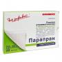 Парапран® с химотрипсином - Очищающая атравматическая повязка из сетчатого полотна из категории Ферментные