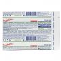 Парапран® с химотрипсином - Очищающая атравматическая повязка из сетчатого полотна из категории Ферментные -  3