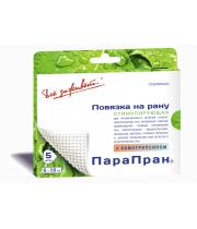 Парапран® - Антимикробная атравматическая повязка с хлоргексидином
