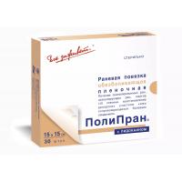 ПолиПран® - Пленочная обезболивающая повязка на рану с Лидокаином, 15 х 15 см