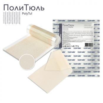 PolyTul (ПолиТюль) - Повязка сетчатая атравматичная на полимерной основе с содержанием мягкого парафина и липидов