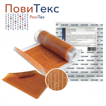ПовиТекс (PoviTex) - Повязка бактерицидная на тканевой основе с повидон-йодом