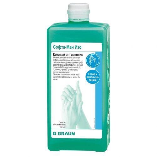 Софта-Ман Изо - Дезинфицирующее средство для гигиенической и хирургической обработки рук (кожный антисептик) из категории Дезинфицирующие средства