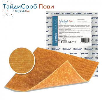 ТайдиСорб Пови (TidySorb Povi) - Повязка бактерицидная абсорбирующая на нетканой основе с повидон-йодом