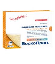Воскопран® - Бактерицидная мазевая повязка с Повидон-Йодом